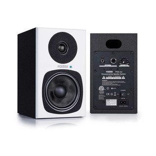 Fostex PM0.4D 30W Active Monitors, White (Pair)