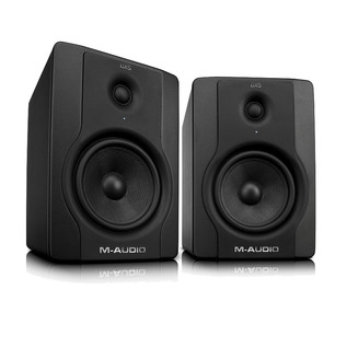 M-Audio BX5 D2 Studio Monitors (Pair)
