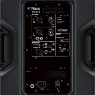 Yamaha DBR 12 Active PA Speaker