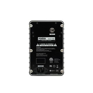 Fostex 6301NB Powered Monitor (Single) 20W, 4 Inch