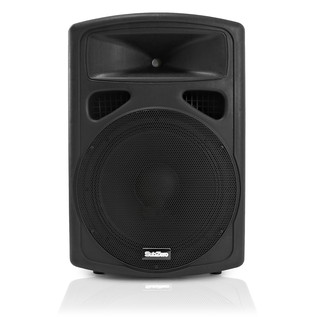 SubZero 600W Powered Mixer, Speakers Cables and Stands Bundle