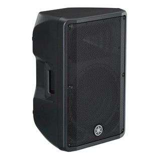 Yamaha DBR12 Active PA Speaker Side