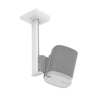 Flexson Ceiling Mount for SONOS PLAY:1 - White (Single)