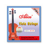 Alice Viola String Set 4/4 Size