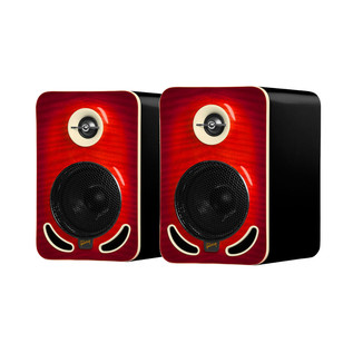 Gibson Les Paul LP4 Reference Monitor, Cherry (Pair)