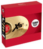 Sabian XS20 Complete Cymbal Set, Brilliant Finish