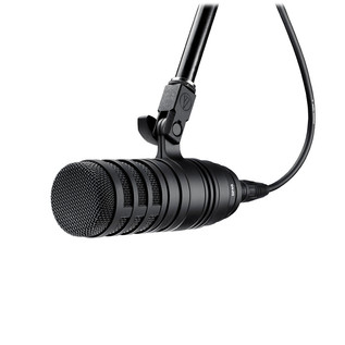 Audio Technica BP40 Large-Diaphragm Dynamic Broadcast Microphone
