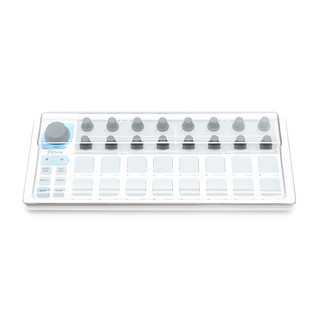 Decksaver Cover for Arturia Beatstep, Light Edition