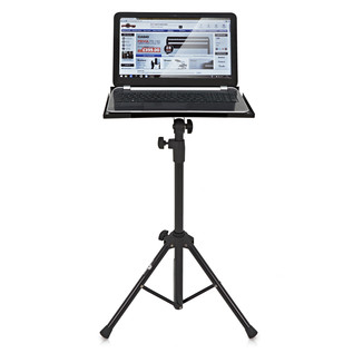 Adjustable Laptop Stand by Gear4music