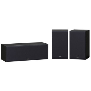 Yamaha NSP350 Surround Sound Speaker Package, Black