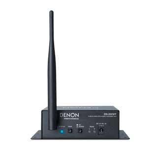 Denon DN-202WT Wireless Audio Transmitter