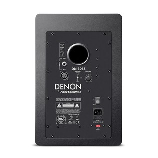 Denon DN-306S 6'' Active Reference Monitor, Single
