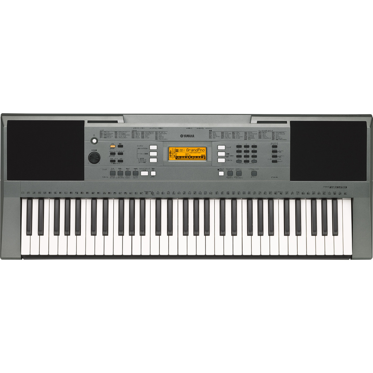 Yamaha psr e353 portable keyboard nearly new at for Www yamaha keyboards