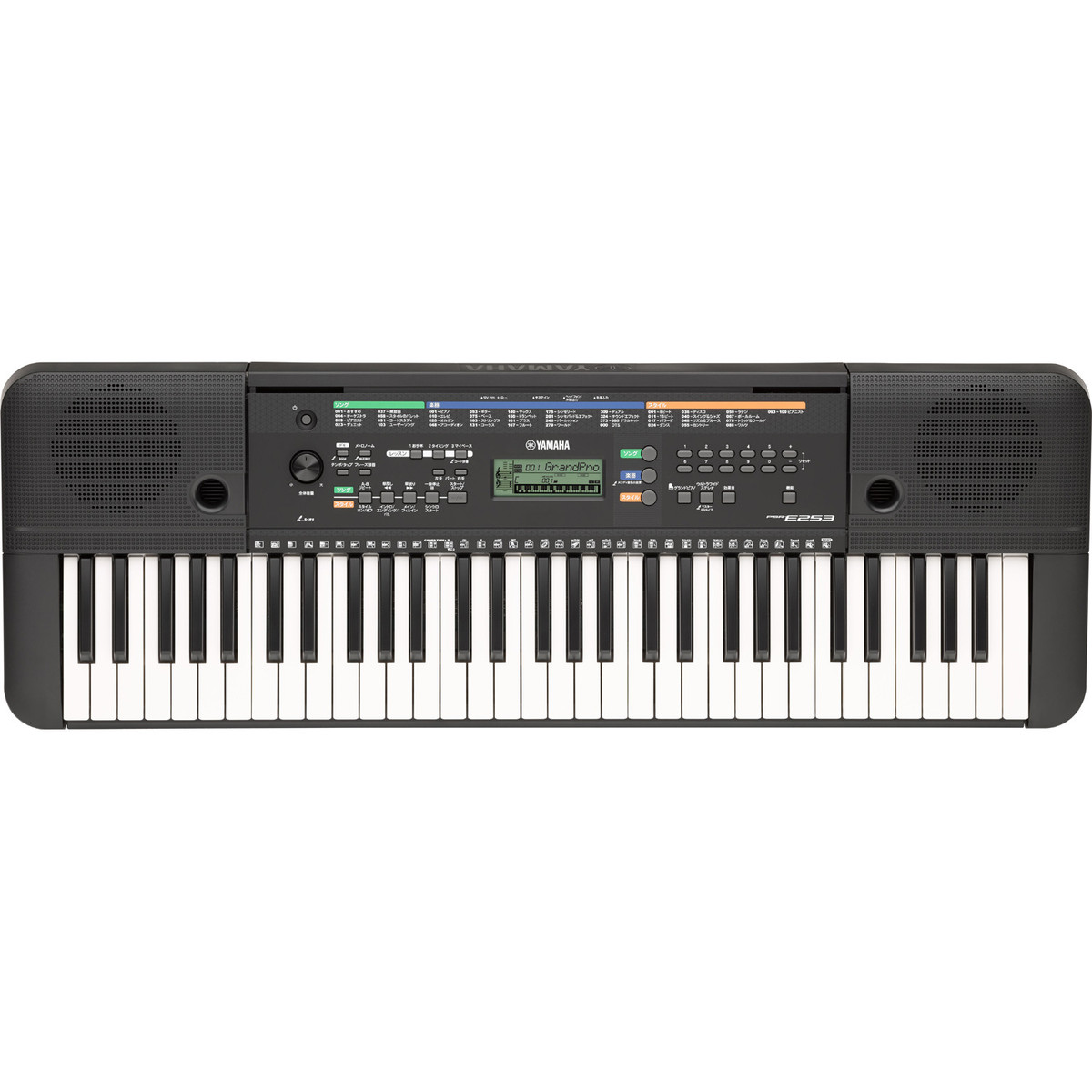 Yamaha psr e253 portable keyboard nearly new at for Www yamaha keyboards