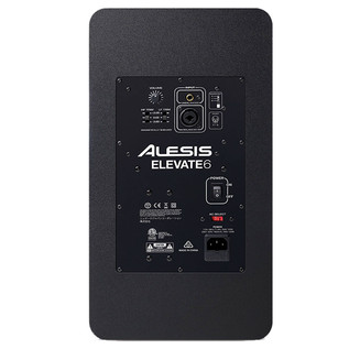 Alesis Elevate 6 Back Pannel