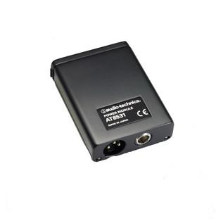Audio Technica U841A Battery