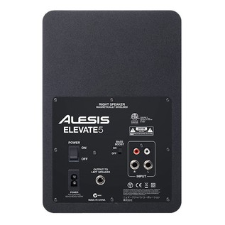 Alesis Elevate 5S Studio Monitor, Single
