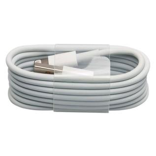 AVSL Apple Lightning to USB Cable, 1m