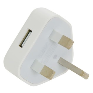 AVSL Apple UK USB Power Adapter