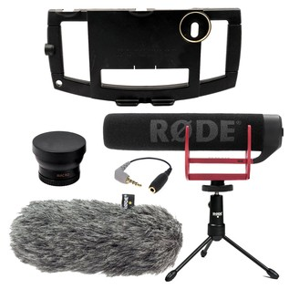 iOgrapher with Rode VideoMic Go, iPhone 6/6s - Bundle