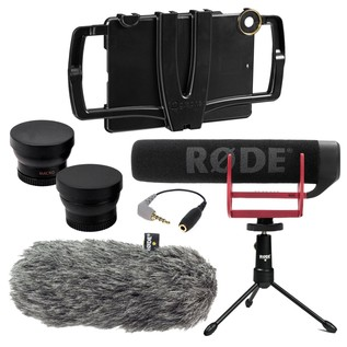 iOgrapher with Rode Video Mic Go, iPad Air & Air2 - Bundle