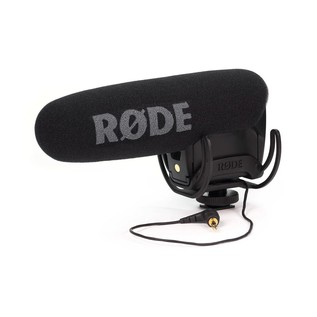 iOgrapher with Rode Video Mic Pro, iPad Air & Air2 - Rode Videomic Pro View 2