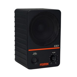 Fostex 6301ND Powered Monitor (single) 20W, 4 Inch