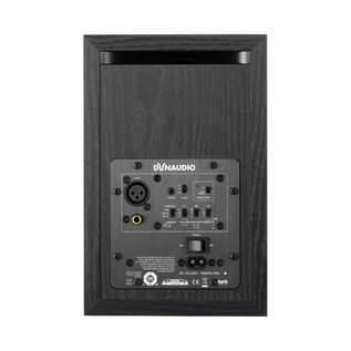 Dynaudio BM Compact mkIII Next Generation Near-field Monitor, Single