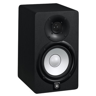 Yamaha HS5 Active Studio Monitor