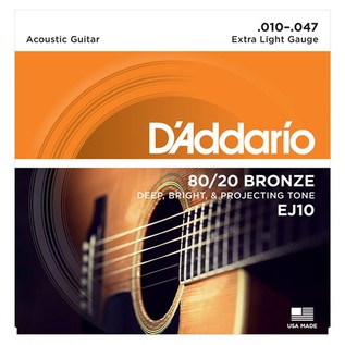 DAddario EJ10 80/20 Bronze Acoustic Strings, Extra Light, 10-47