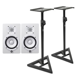 Yamaha HS5W Studio Monitors White, Includes Stands (Pair) - Bundle