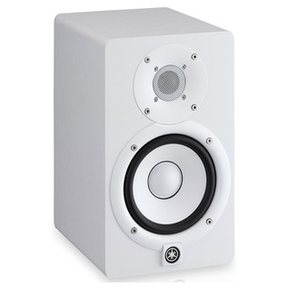 Yamaha HS5W Studio Monitors White, Includes Stands (Pair) - Angled