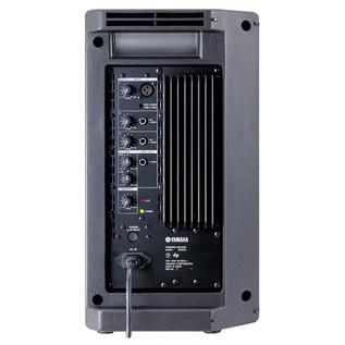 MSR100 Active Speaker Rear