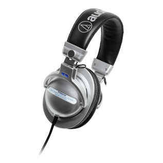 Audio Technica ATH-PRO5 MK2 Headphones