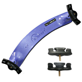 Everest Shoulder Rest 1/2 Purple