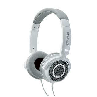 Yamaha HPH-200 Headphones, White