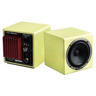 Avantone Mixcubes Active Reference Monitors, Butter Cream