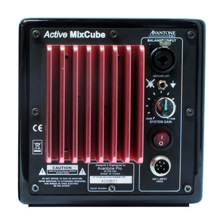 Avantone Mixcubes Active Mini-Reference Monitor, Black (Single)