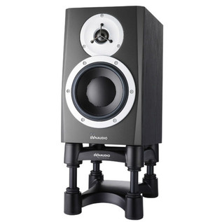 Dynaudio BM6 mkIII Next Generation Near-Field Monitor, Single