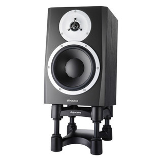 Dynaudio BM12 mkIII Next Generation Near-Field Monitor, Single