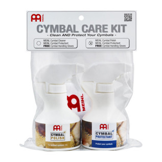 Meinl Cymbal Care Kit, Including Polish and Protectant