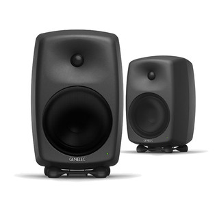 Genelec 8050B Bi-Amped Studio Monitor (Pair)