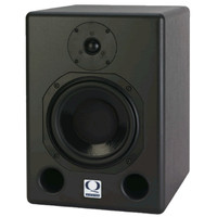 Quested S8R Active Studio Monitors (Pair)