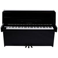 Yamaha B1 Upright Acoustic Piano Black Polyester + Chrome Fittings