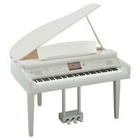 Yamaha Clavinova CVP709 Digital Grand Piano Polished White