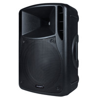 Kam RZ15A V3 Active PA Speaker (250w)