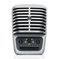 Shure MV51 MOTIV Condenser Mic for Mac PC iPhone iPod iPad