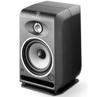 Focal CMS 50 Active Studio Monitor Speaker (Single) - Nearly New