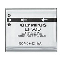 Olympus LI-50B Replacement Rechargeable Battery for LS100
