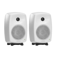 Genelec 8040B Bi-Amped Studio Monitor White (Pair)